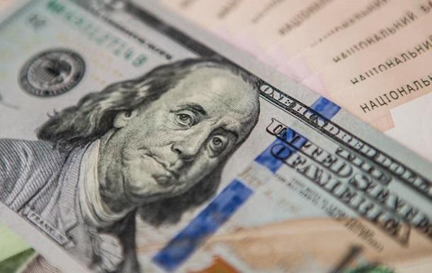 Нацбанк назвал официальный курс доллара на 29 апреля 1