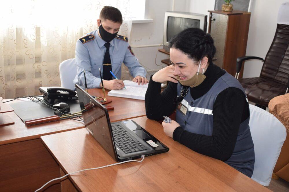 Осужденные СКО во время ЧП встречаются с родственниками только виртуально 2