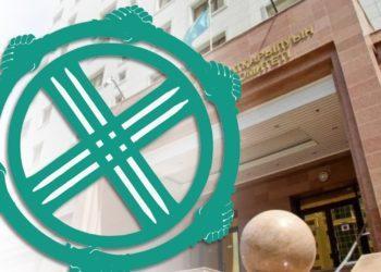 Счетный комитет будет контролировать расход средств на антикризисные меры 4