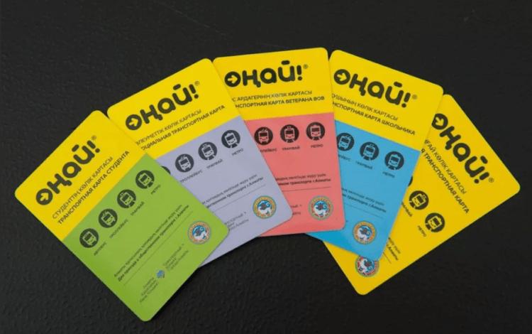 В Казахстане станет больше получателей социальных ID-карт