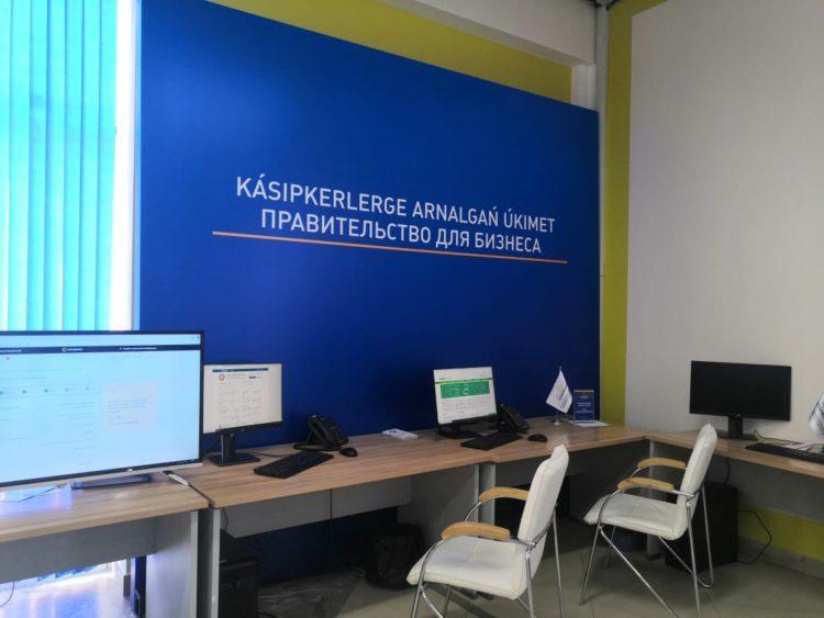 """200 офисов сервиса """"Правительства для бизнеса"""" заработают в Казахстане"""