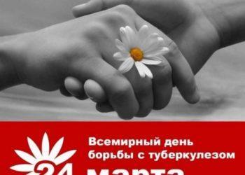 Коллаж ННЦФ МЗ РК