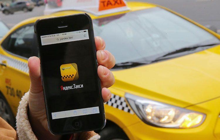 Пассажиры «Яндекс.Такси» смогут узнать свой рейтинг