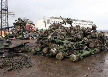 Как работала схема хищения при утилизации боеприпасов, рассказали в МИИР