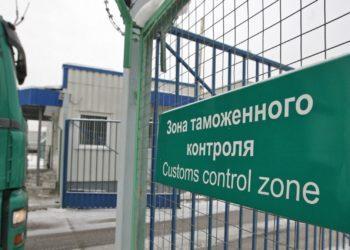 20 сотрудников таможенных постов задержаны КНБ 1