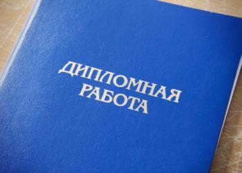 В МОН рассказали, как казахстанские студенты будут защищать дипломные работы 1