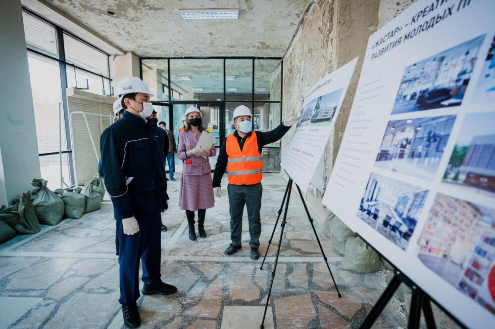 Новые услуги появятся в здании столичного «Дворца Жастар» после ремонта 1