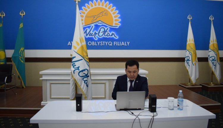Атырауская область: партия на онлайн связи с населением 1