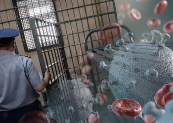 В ИВС Казахстана выявлены случаи коронавируса 5