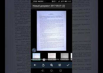 Электронные документы получат юридическую силу в Казахстане