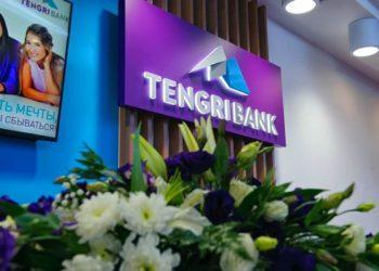 Главный акционер спас Tengri Bank от разорения. Банку предоставлен большой кредит 1