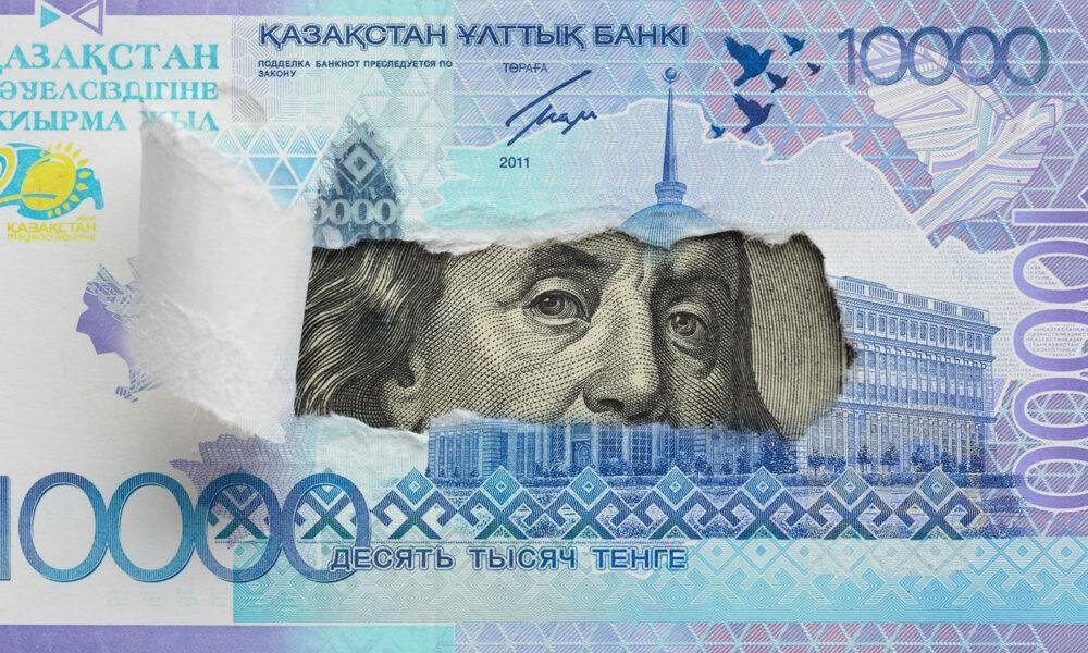 225 000 тенге в долларах купить дом в болгарии в деревне
