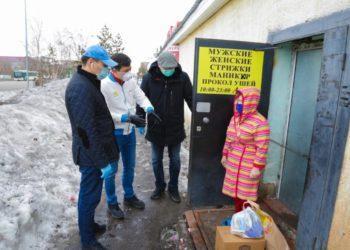 Акция «Біз біргеміз!» приостановлена. 20 тысяч семей получили помощь 1
