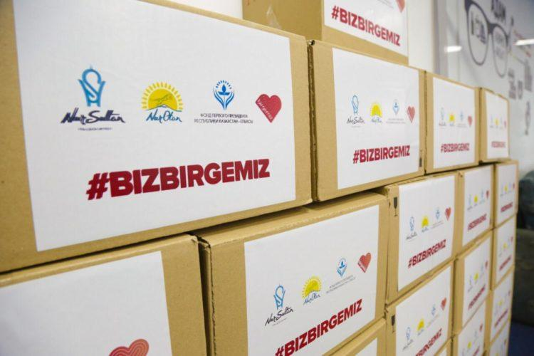 Общественный фонд «Birgemiz» запустил официальный сайт 1