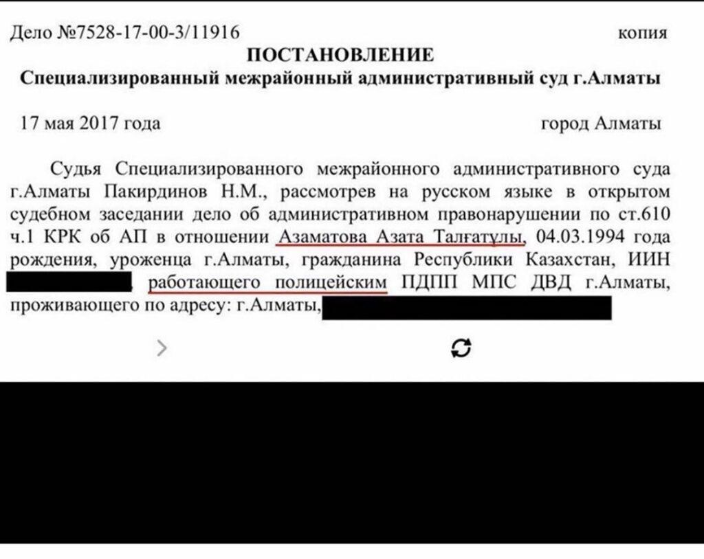 Судился по делу о ДТП и беспричинно не пришел в суд: Что известно о виновнике смертельной аварии в Алматы 1