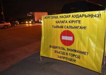 Иллюстративное фото: пресс-служба акимата Алматы