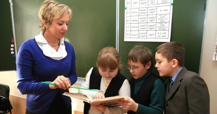 Учителя будут заполнять только два документа: классный журнал и поурочный план 1