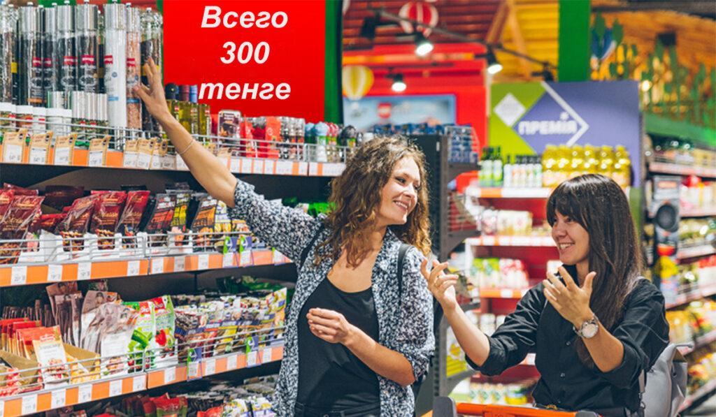 Как устроены магазины: уловки, заставляющие нас покупать 11