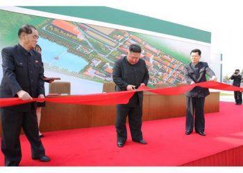 СМИ сообщили о появлении Ким Чен Ына на публике. Есть фото