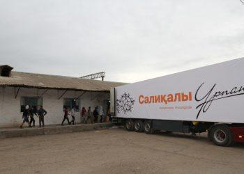 Бизнесмен направил 20 тонн гуманитарной помощи пострадавшим в Мактааральском районе 4