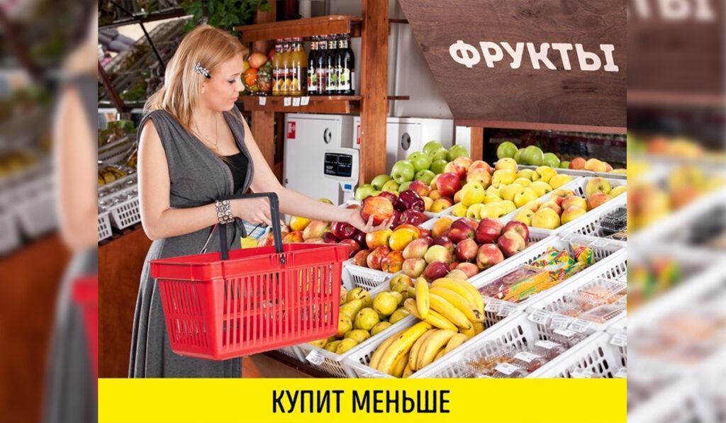 Как устроены магазины: уловки, заставляющие нас покупать 5