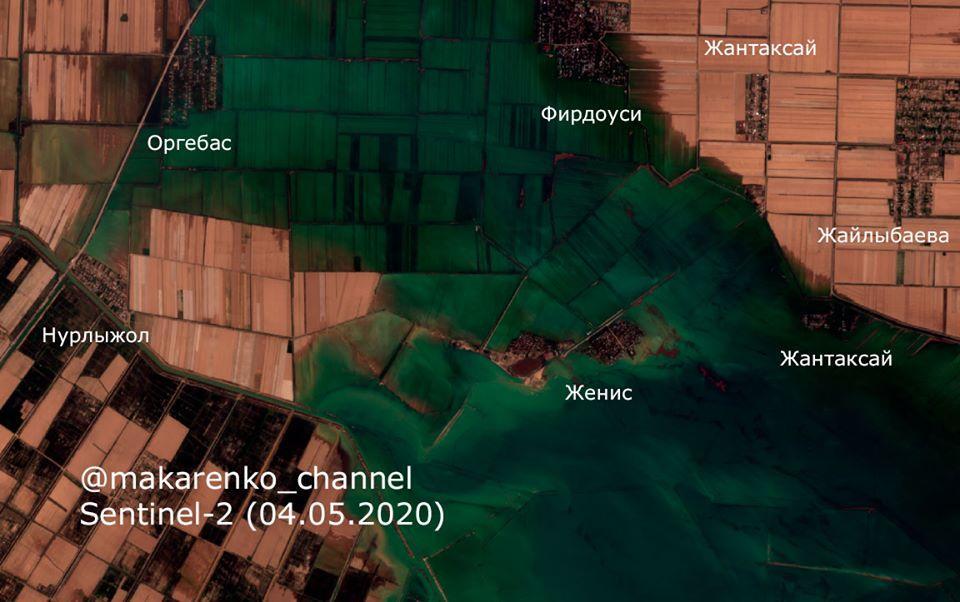 В сети появилось видео прорыва дамбы в Узбекистане 1