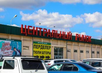 Фото: Бауыржан Жуасбаев / baigenews.kz