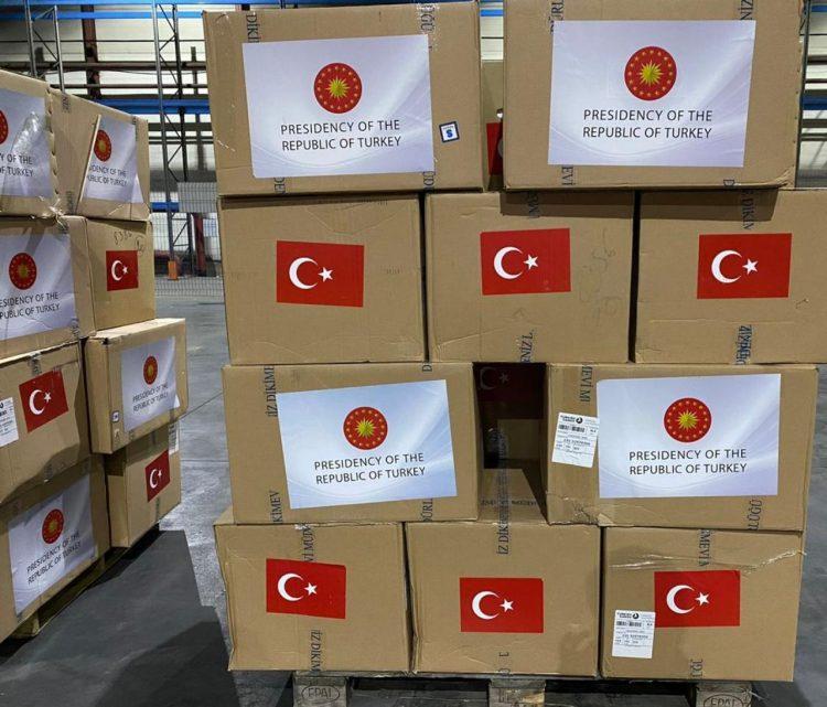 Турция отправила гуманитарную помощь Казахстану