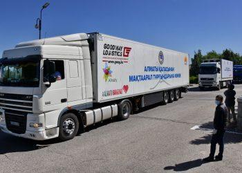 Гуманитарная помощь отправилась из Алматы