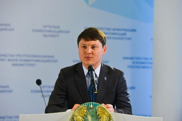 Токаев назначил нового директора Службы центральных коммуникаций 1