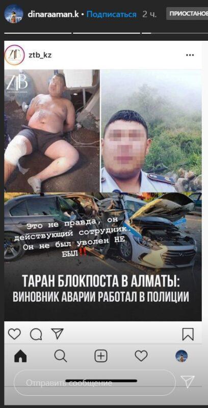 Судился по делу о ДТП и беспричинно не пришел в суд: Что известно о виновнике смертельной аварии в Алматы 2