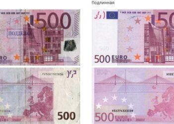 Российский фермер продавал в Казахстане десятки тысяч фальшивых евро 1