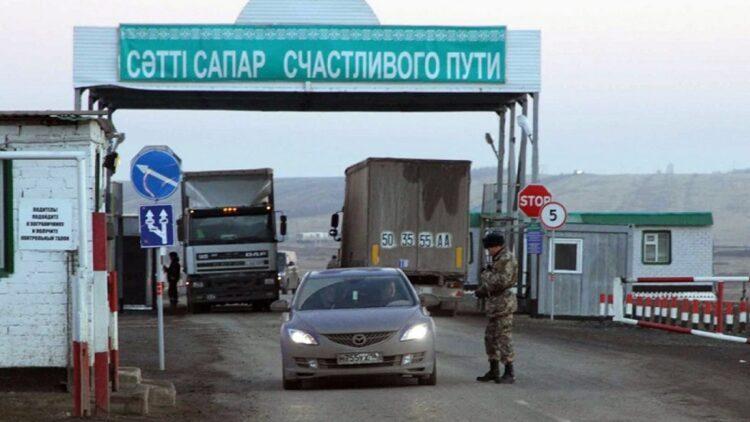 когда откроют границы с казахстаном и россией