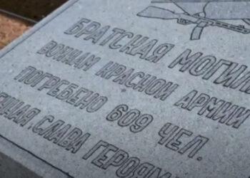 В Чехии увековечили имена казахстанских воинов 2