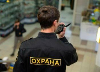 Иллюстративное фото: yandex.ru