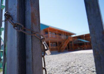Фото: сайт акимата ВКО