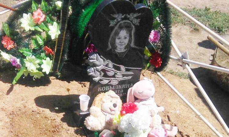 Карагандинцы благоустроили могилу жестоко убитой трехлетней девочки 1