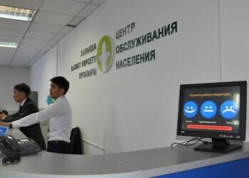 Фото: qazaqstan.tv