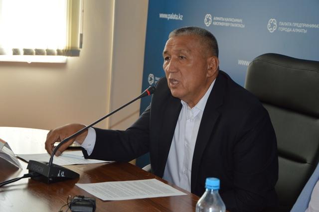 Фото пресс-службы Ассоциации торговых предприятий Казахстана