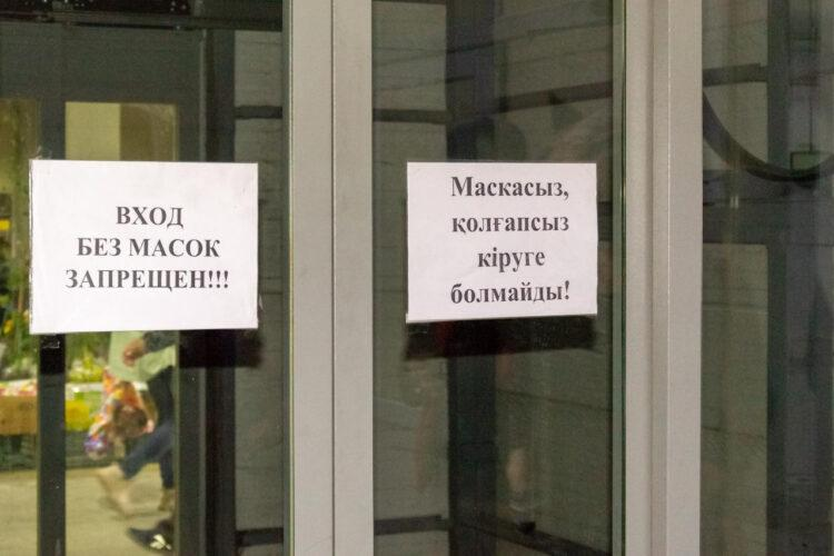 Фото: astana.gov.kz