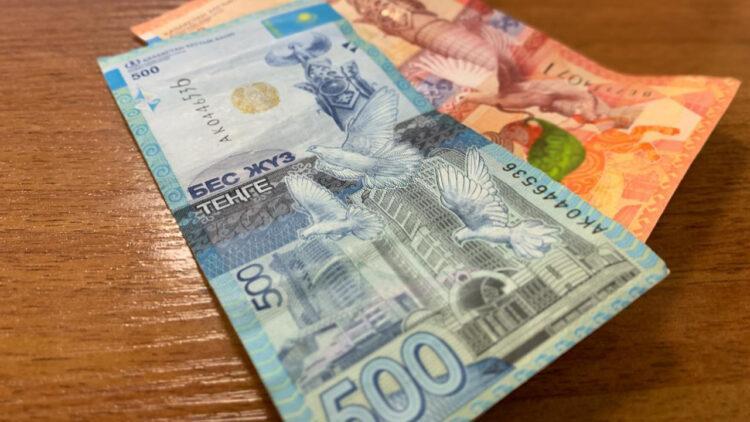 Казахстанцам в августе сократят вдвое выплату 42 500 тенге 1