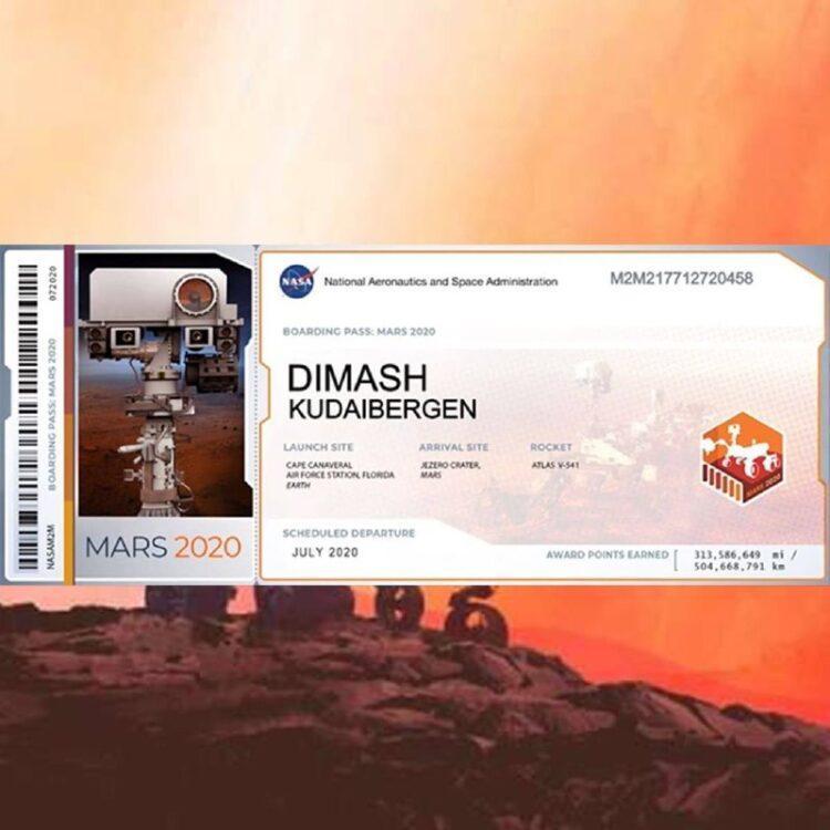 Фанаты Димаша Кудайбергена отправили его имя на Марс 1
