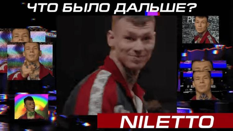 Певец Niletto стал гостем на шоу «Что было дальше?» 1