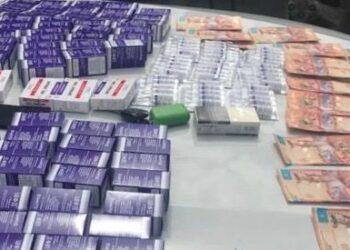 Перекупщика лекарств поймали в Караганде 2