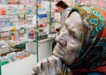 Аптека вернула деньги пенсионерке после визита антикоррупционщиков 1