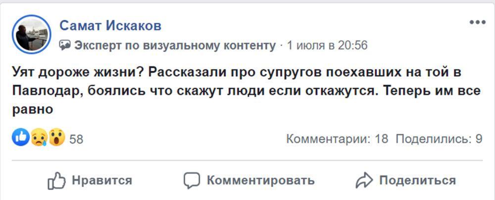 Той важнее жизни: стоит ли похоронить банкетную индустрию в Казахстане 2