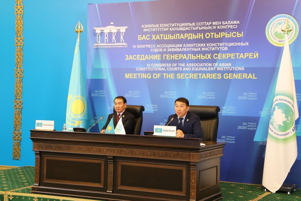Генеральные секретари ААСС обсудили ряд важных вопросов в работе организации 1