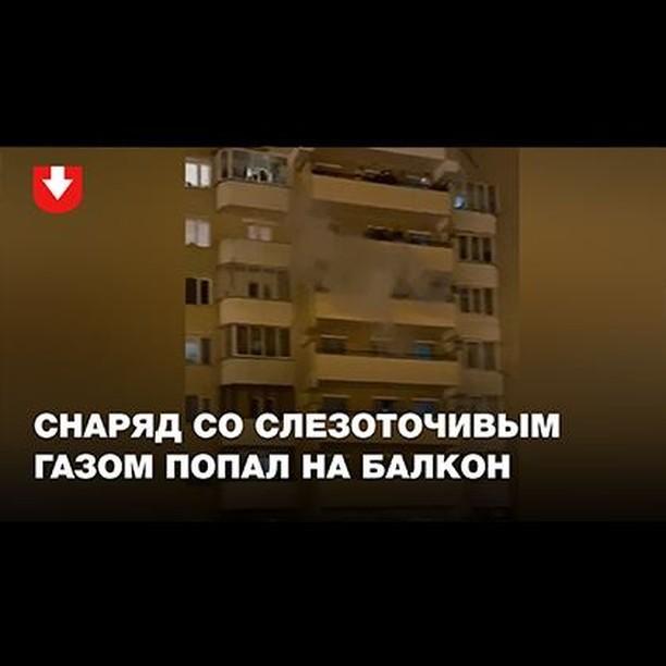 Гибель демонстранта, ранения, баррикады: кадры второй ночи протестов в Минске 3