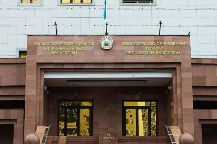 Комитет языковой политики переходит к министерству образования 1