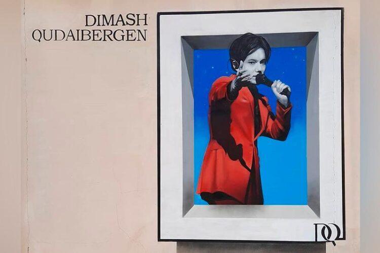 В Турции появилось 3D граффити с изображением Димаша Кудайбергена 1